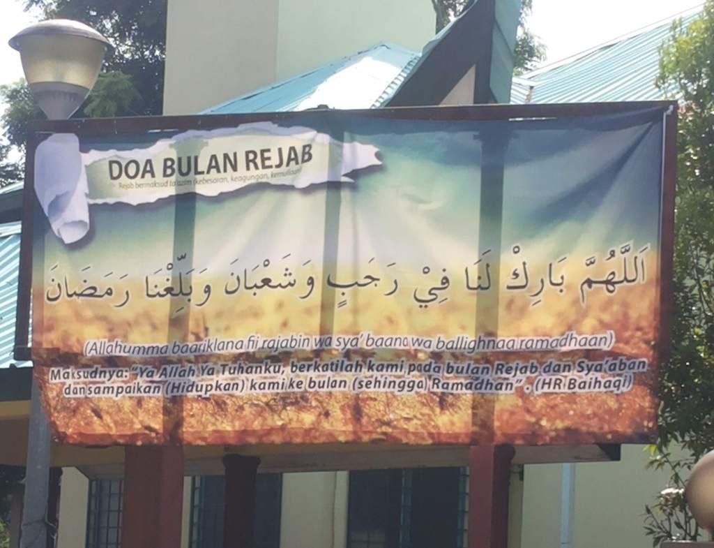 Rajab doa