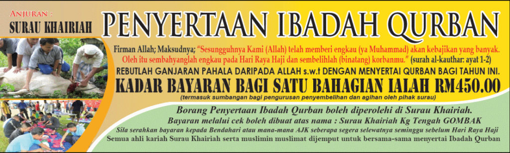 Banner qurban 2013v2