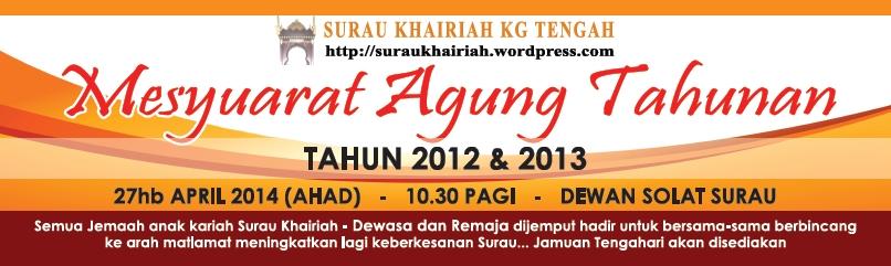 Poster AGM 2014