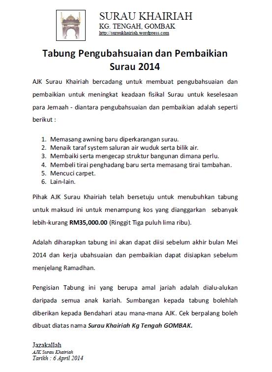 Poster Tabung 2014