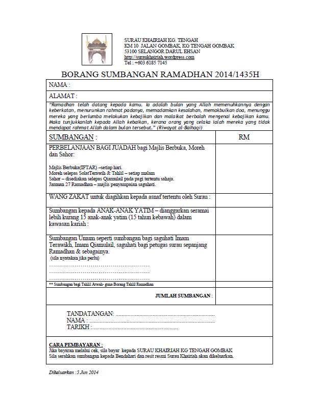 Borang sumbangan Ramadhan 2014