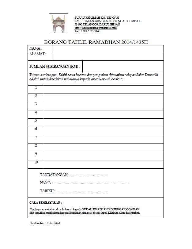 Borang Tahlil Ramadhan 2014