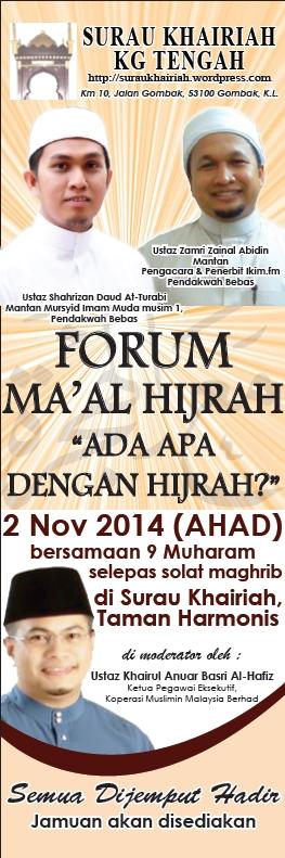 Maal Hijrah
