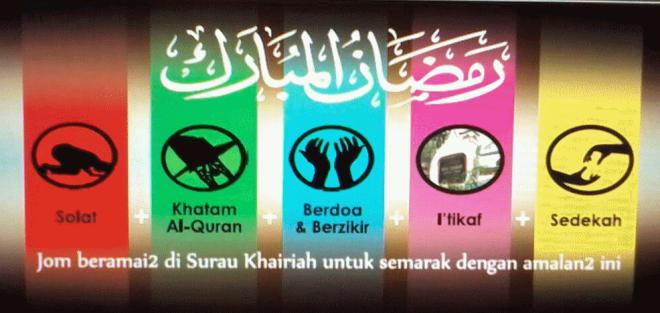 pic ramadhan 02