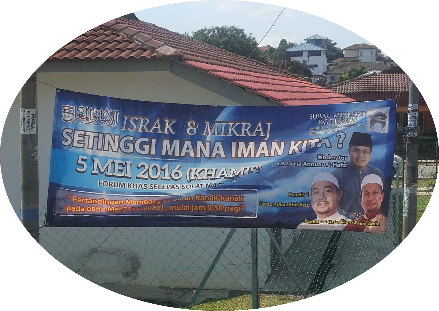 I&M banner