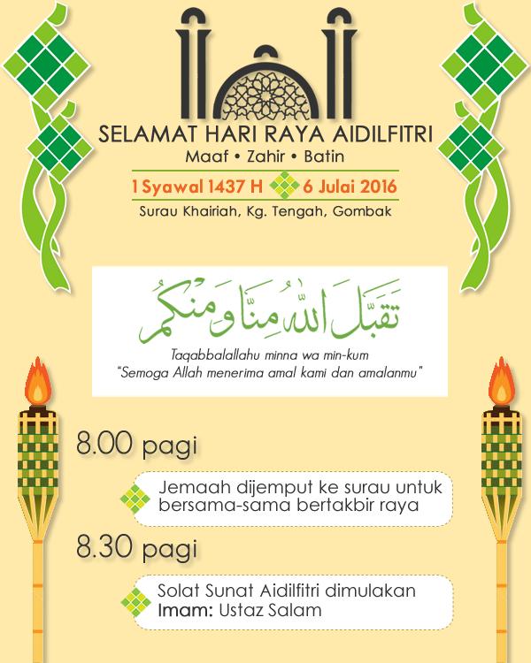 Ramadan Hari Raya