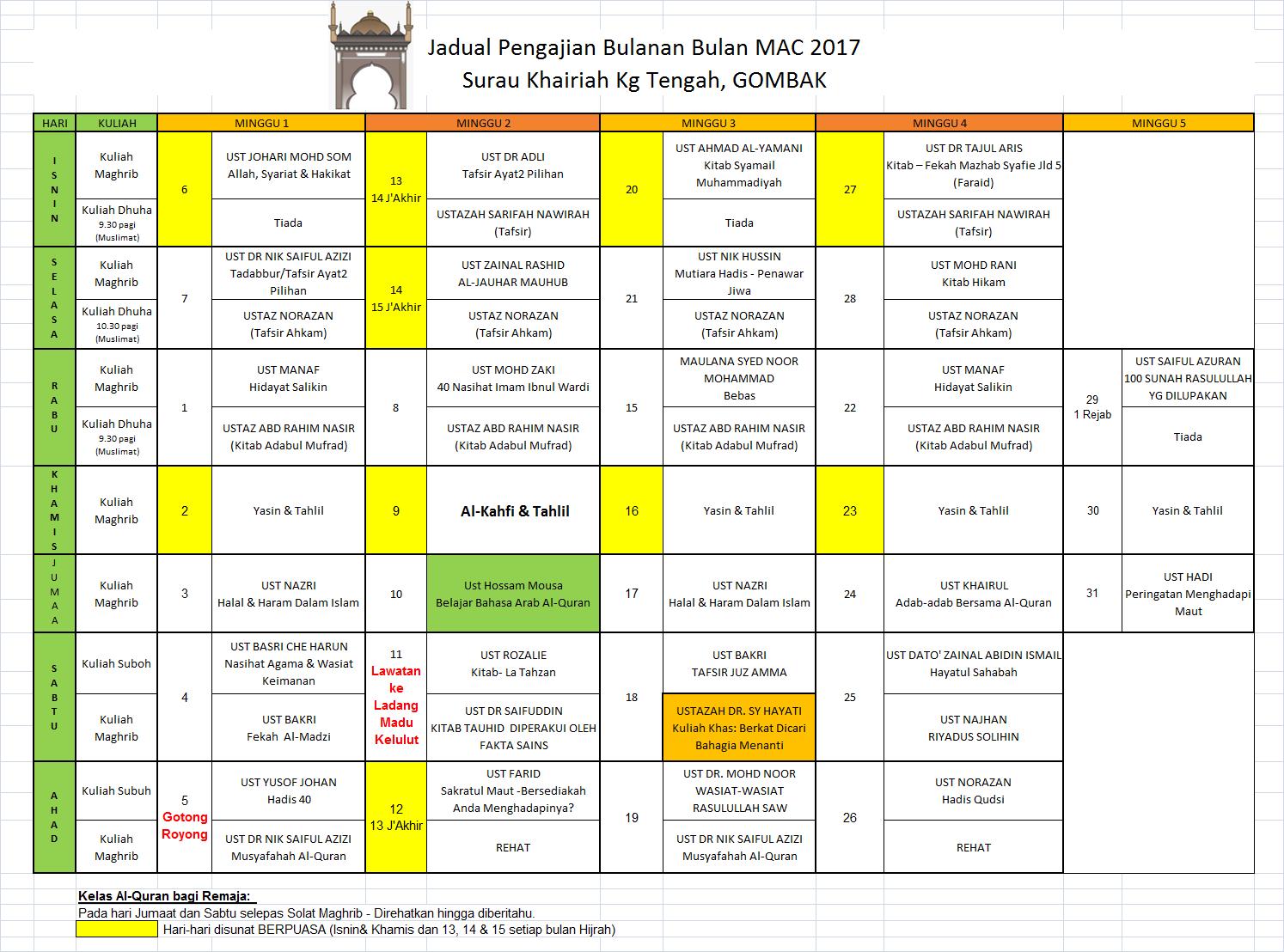 jadual-pengajian-mac-2017