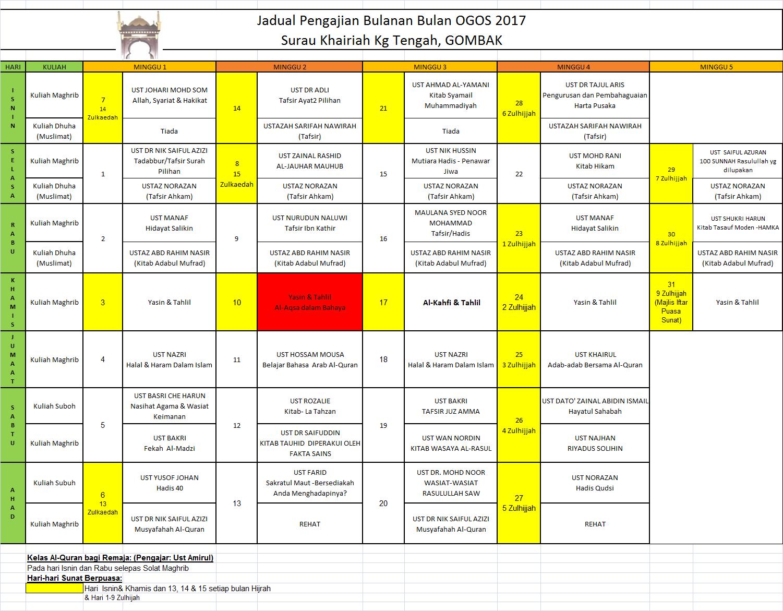 Jadual Pengajian Ogos 2017