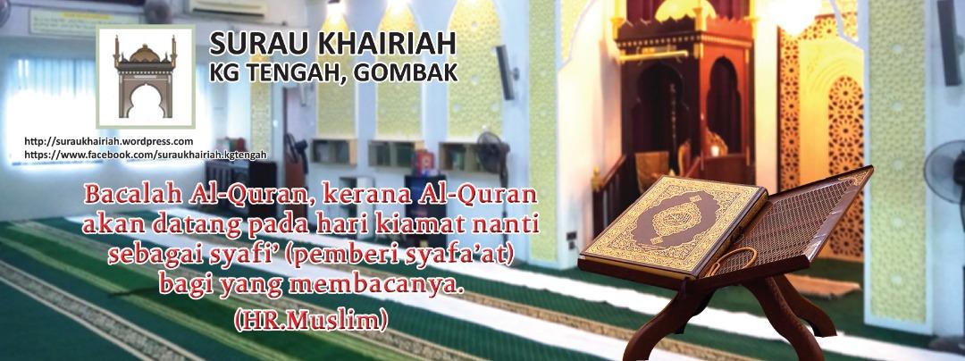 Banner Baca quran