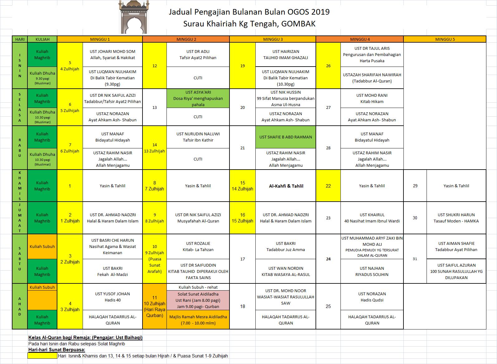Jadual Ogos 2019