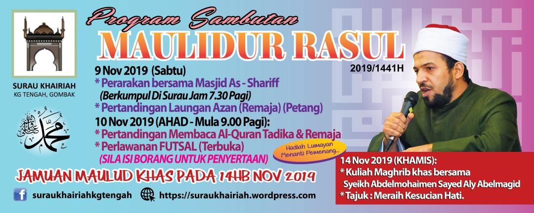 Banner Maulidur rasul 2019